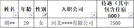 微信截图_20210119152814.png